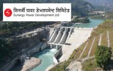 सिनर्जी पावर कम्पनीले नयाँ जलविद्युतमा लगानी गर्ने