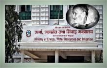 पूर्वजलस्रोत मन्त्री देवीप्रसाद अधिकारी  को  निधन