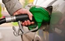 माघ १ बाट पेट्रोलियम पदार्थको मूल्यवृद्धि गर्ने व्यवसायीको घोषणा