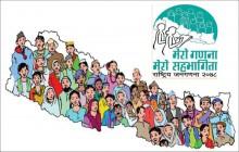 जनगणना २०७८ः जनशक्ति करारमा लिइँदै