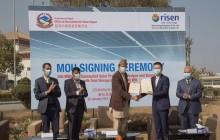 नेपालमा अहिलेसम्मकै ठूलो सौर्य उर्जा परियोजनाको डीपीआर तयार गर्न समझदारी
