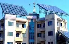 वैकल्पिक ऊर्जा प्रवद्र्धन केन्द्रको नाममा दुस्प्रचार