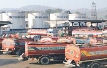 पेट्रोलियम ढुवानीमा बटम लोडिङ प्रणाली लागू भए व्यवसाय धरासयी