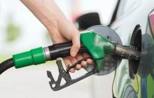 फेरि पनि बढ्यो पेट्रोलियम पदार्थको मूल्य ,अब ग्यासको प्रति सिलिन्डर रु. १४ सय