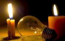 उत्पादित विद्युत् खेरः अनियमित हुँदा उपभोक्ता मारमा