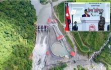 ऊर्जा क्षेत्रमा सरकारको तीनवर्षे उपलब्धि, ३ वर्षमा थपियो ३३३ मेगावाट, ९० प्रतिशत जनतामा पुग्यो बिजुली