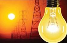 यस वर्षभित्रै गण्डकीका हरेक घरमा बिजुली पुग्ने, अब १३ प्रतिशत घरधुरीमा मात्रै बिजुली पुर्याउन बाँकी