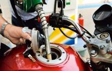 फेरि बढ्यो दुई/दुई रुपैंया पेट्रोलियम पदार्थको मूल्य