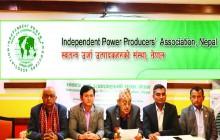 भारतको विद्युत् व्यापार नीति लाभदायी, तत्काल नेपालले  विद्युत् व्यापारमा नीतिगत सुधार गर्नु आवश्यकः इपान
