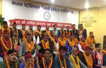नेपाल पेट्रोलियम डिलर्स राष्ट्रिय एशोसिएशनको अध्यक्षमा लिलेन्द्रप्रसाद प्रधान निर्वाचित