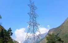 तनहुँ जलविद्युत् आयोजनाः प्रसारण लाइन निर्माणार्थ जग्गा अधिग्रहण