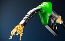 पेट्रोलियम पदार्थ : बिक्री ४० प्रतिशतले घट्यो