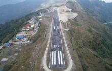 सुकेटार विमानस्थलको नामकरण परिवर्तन नगर्न आग्रह