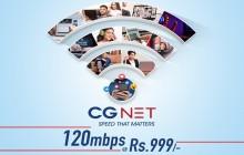 सिजी इन्टरनेट सेवा शुरु, अन्य इन्टरनेट प्रदायकहरुको तुलनामा सिजीको सेवा सस्तो