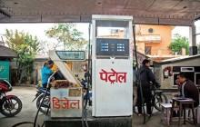 फेरी बढ्यो पेट्रोलियम पदार्थको मूल्य, प्रतिलिटर पेट्रोल १ सय २९ रुपैयाँ पुग्यो