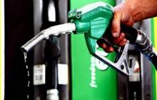 भारतमा पेट्रोलियम पदार्थको मूल्य फेरि बढ्यो