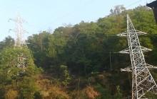 २५ मेगावाटको सिँगटी जलविद्युत् राष्ट्रिय प्रसारणमा
