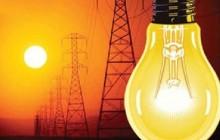 विद्युतीय ऊर्जामा गरीबको पहुँच सुनिश्चित गरिनुपर्ने
