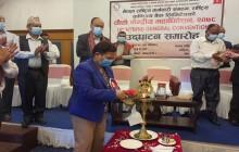 गरिबको जीवनस्तर फेरिए मात्र समृद्ध नेपाल बन्छ :मन्त्री भुसाल